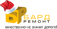 БАРД-Ремонт