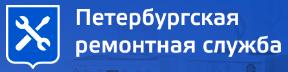 945Квадрат Ремонт
