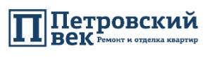 Петровский Век