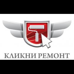 265Ривком