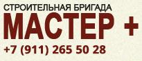 359Рафаэль дизайн