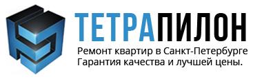 Тетрапилон