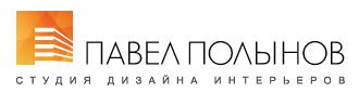 Студия дизайна интерьеров Павла Полынова