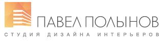 Студия дизайна Павла Полынова