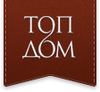 Проектно-строительная компания ТопДом
