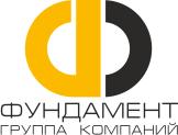 Группа Компаний «Фундамент»